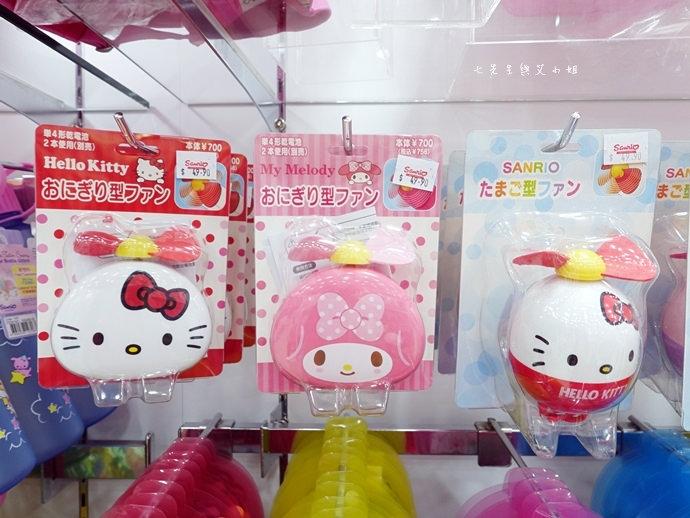 17 香港機場 迪士尼奇妙店 買達菲熊免進迪士尼樂園