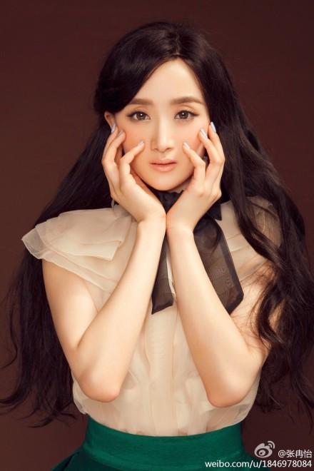 Zhang Ran Yi  China Actor