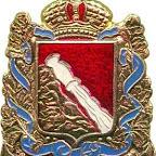 Воронежская губерния 008.jpg