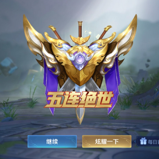 Chan Aik Wan