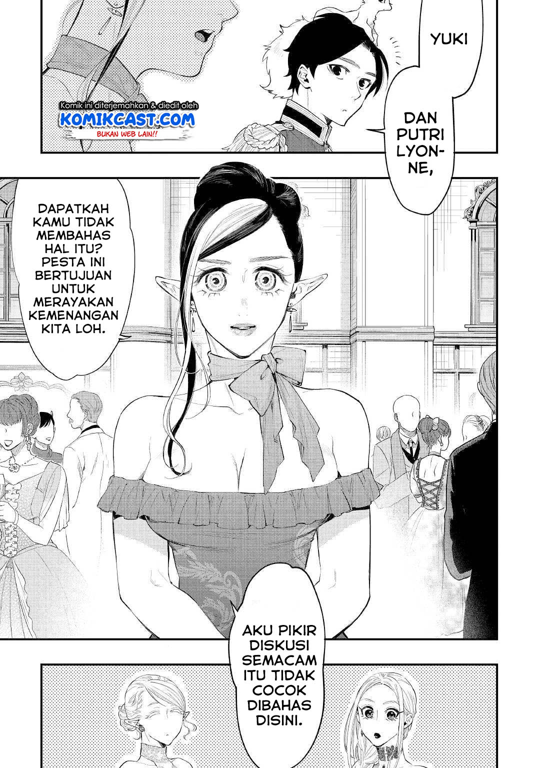 The New Gate Chapter 58