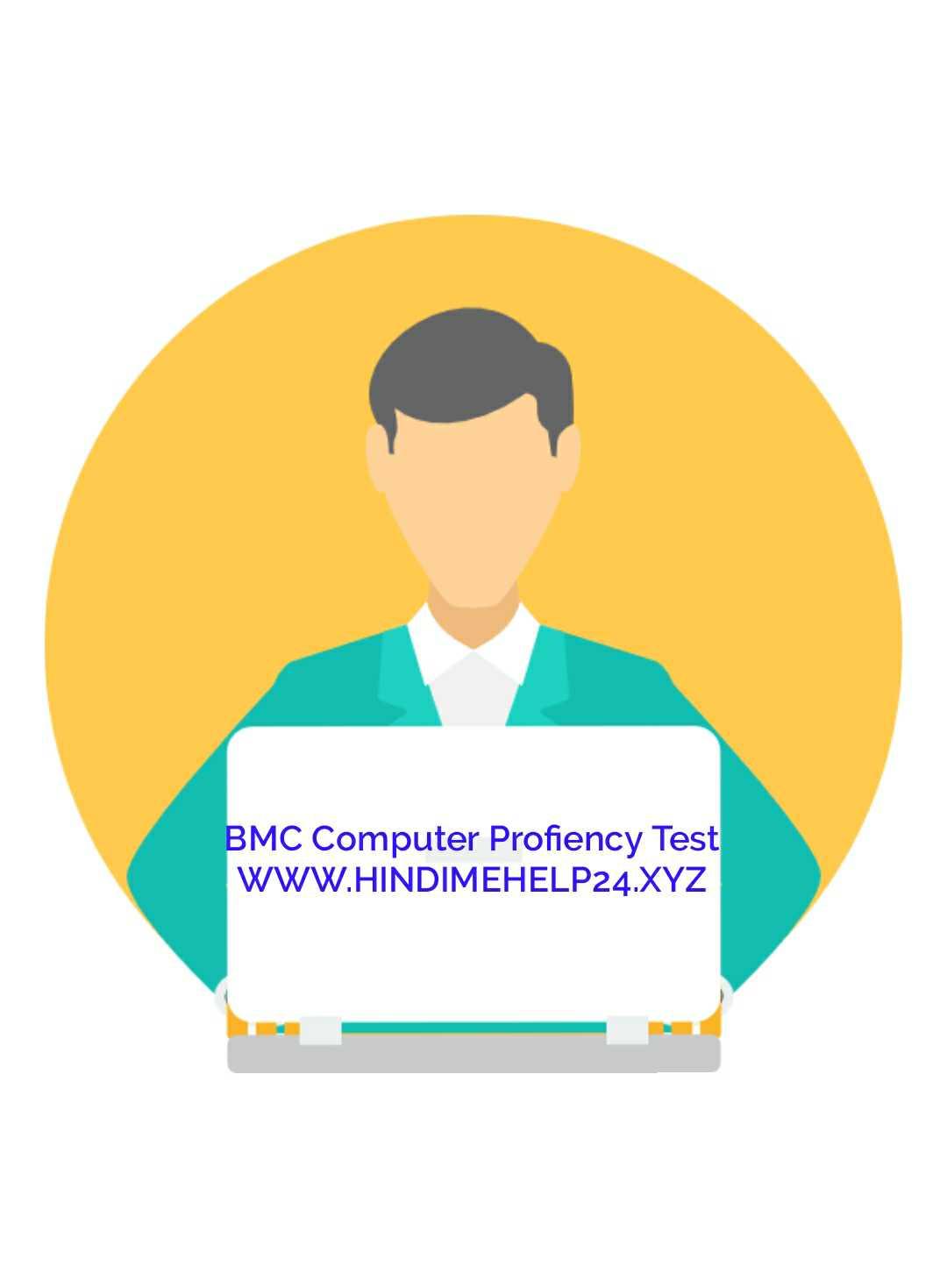 Bhavnagar Municipal Corporation (BMC) Junior Clerk Computer Profiency Test instruction 2020
