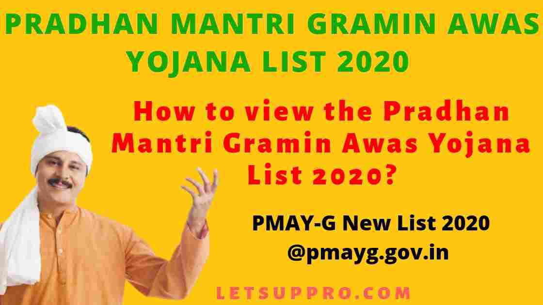 Pradhan Mantri Gramin Awas Yojana List   PMAYG List 2020