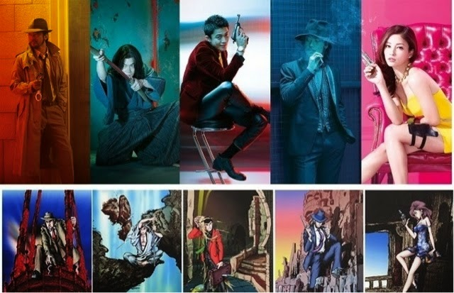 PCheng Photography: Lupin III to hit SM Cinemas on ... | 640 x 413 jpeg 93kB