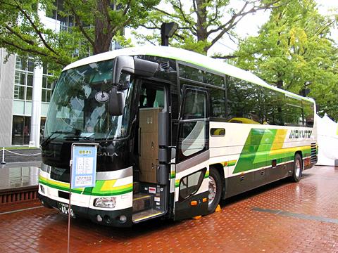北海道バスフェスティバル2015 北都交通 4060