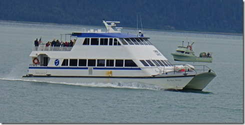 Fast Ferry, Haines to Skagway