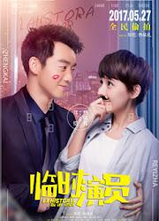 La Historia De Un Amor China Movie