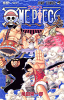 One Piece tomo 40 descargar