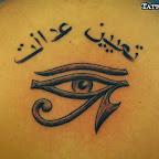 back - tattoo designs
