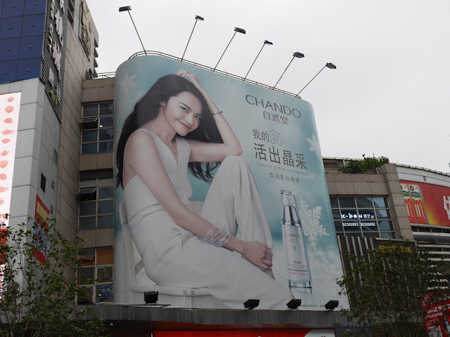 advertisement for skin whitening cream in Shenzhen