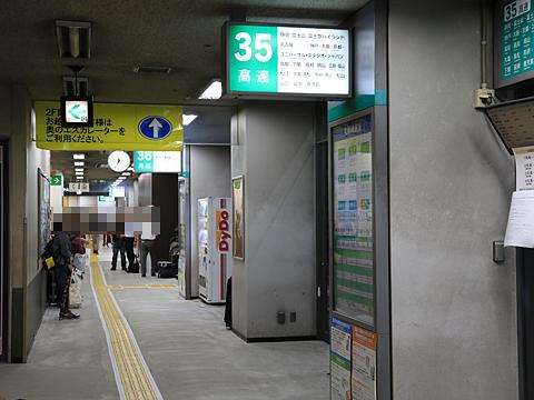 博多バスターミナル 3階35番のりば