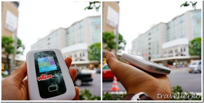 【新增彩鑽機】日本行動上網超能量WI-UP特價一日$179起、吃到飽$269(老朋友打八折!)01