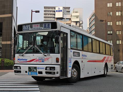 西鉄バス筑豊「福岡直方線」 9440