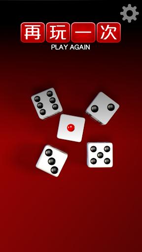 玩免費紙牌APP|下載申博大话骰(吹牛骰) app不用錢|硬是要APP
