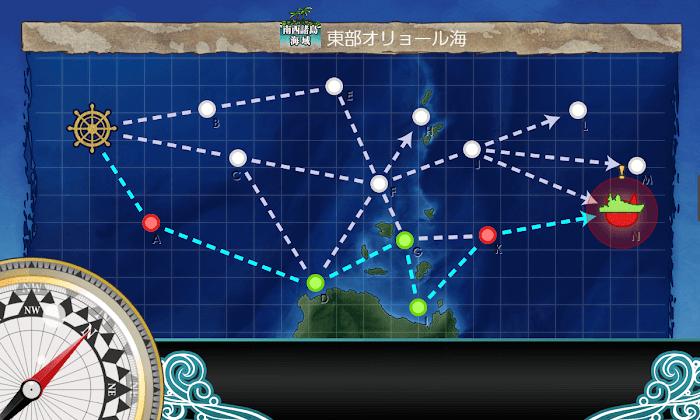艦これ_2期_2-3_007.png