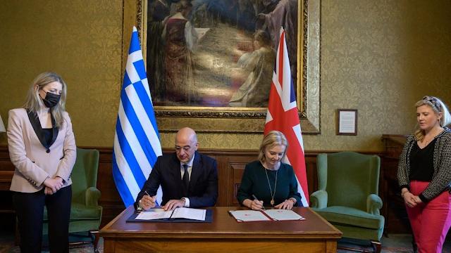 Ν. Δένδιας: Νέο κεφάλαιο στις σχέσεις Ελλάδας - Ην. Βασιλείου