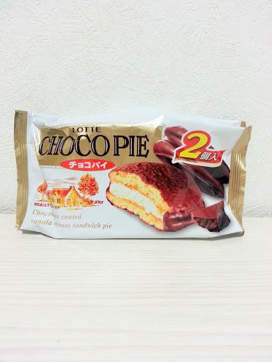 ロッテチョコパイ2個入りの写真