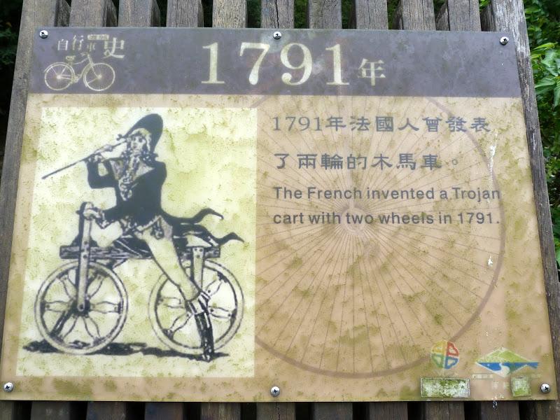 TAIWAN Taoyan county, Jiashi, Daxi, puis retour Taipei - P1260408.JPG