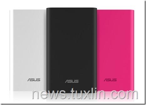 Asus ZenPower Pro variant