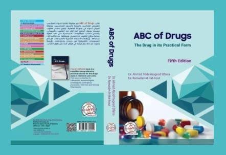 تحميل كتاب abc of drugs