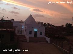 مسجد عمر بن علي ــ الوهط
