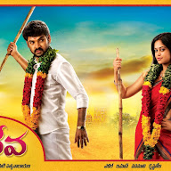 Bhalladeva Movie Posters