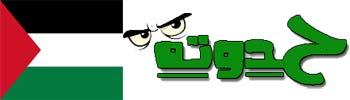 موقع حدوته | لشروحات التقنية وخدمات بلوجر