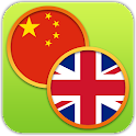 English Chinese Dictionary FS