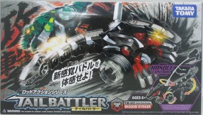 Đồ chơi Hắc Long Thần Chiến Tail Battler Takara Tomy