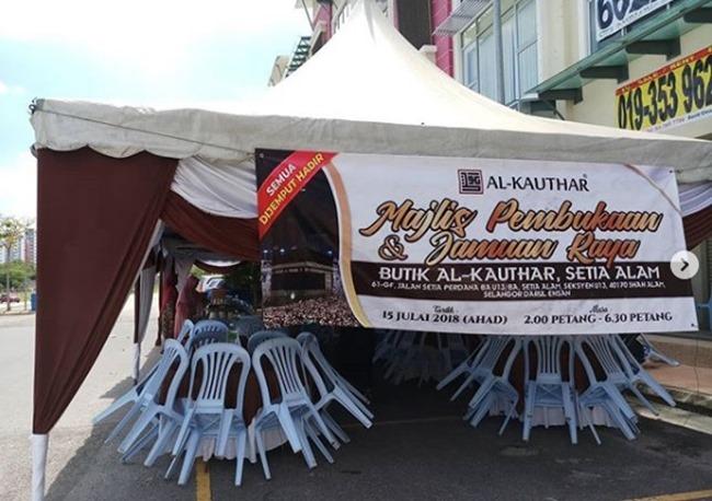 Butik Kelengkapan Haji & Umrah di Setia Alam (Al-Kauthar)
