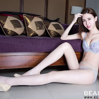 [Beautyleg]2015-06-26 No.1152 Stephy 0044.jpg