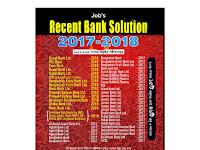 Recent Bank Solution - জব পাবলিকেশন লি: PDF ফাইল
