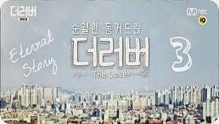 The Lover E03 009_副本