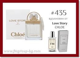 Парфюм FM 435 PURE - CHLOE - Love Story