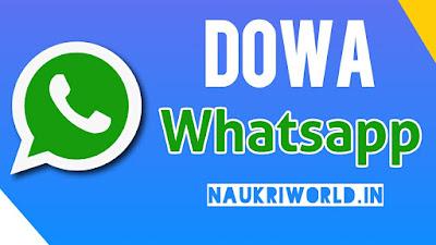 Dowa whatsapp