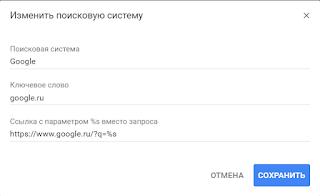 Как сделать так чтобы гугл не находил 78