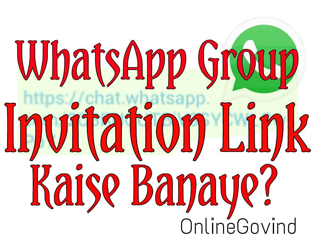 Online govind whatsapp group invitation link kaise banaye whatsapp group invitation link kaise banaye stopboris Image collections
