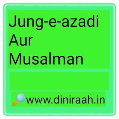 jung-e-azadi aur musalman