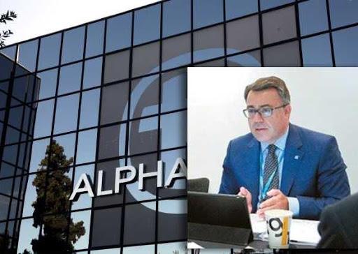 """Σεισμός στα """"υπόγεια"""" της Aplha Bank για την """"χαβούζα"""" στην Κύπρο που """"ρούφηξε"""" 1,4 δις ευρώ"""