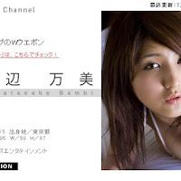 [BOMB.tv] 2009.08 Watanabe Bambi 渡辺万美 main.jpg