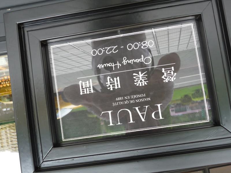 TAIWAN.Taipei - P1110345.JPG