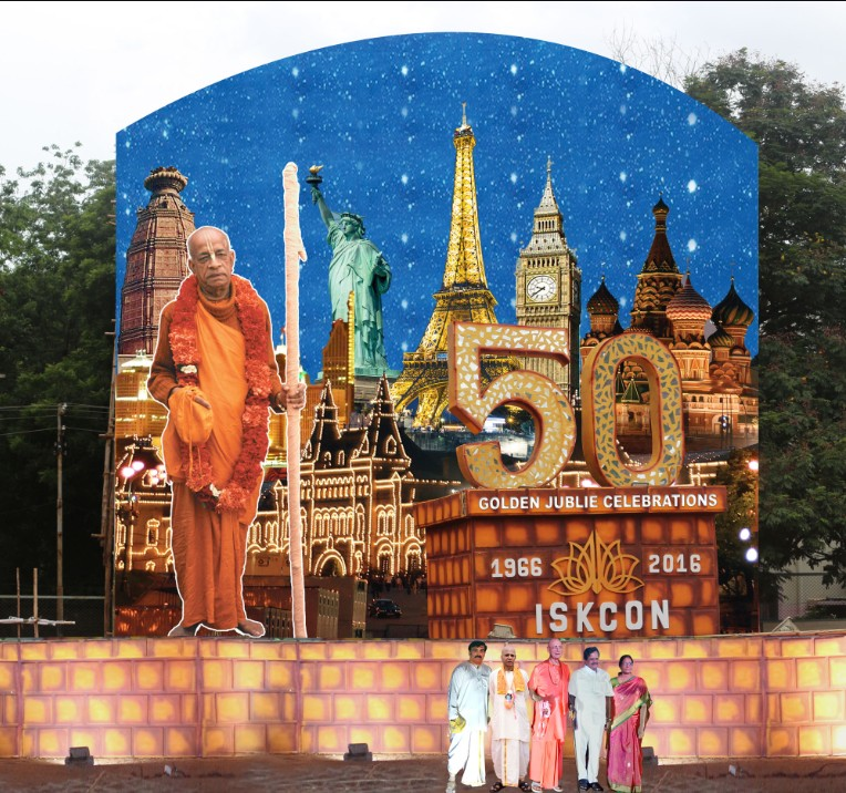 ISKCON-Tirupati's 50th anniversary celebrations