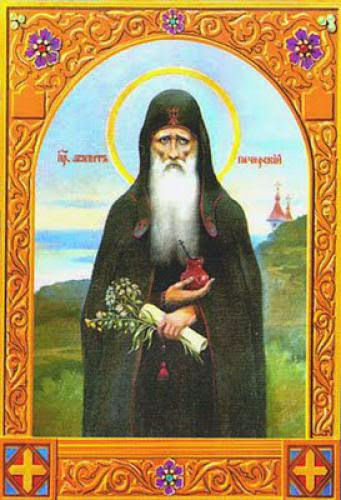 Venerable Agapitus The Unmercenary Physician Of The Kiev Near Caves