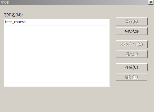 create_macro.png