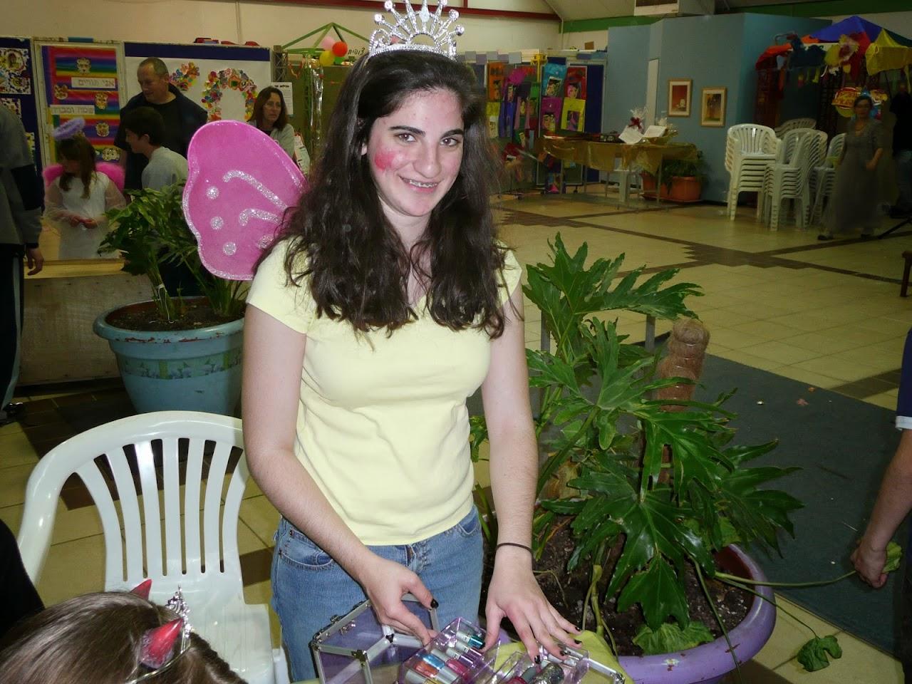 Purim 2008  - 2008-03-20 21.08.32.jpg