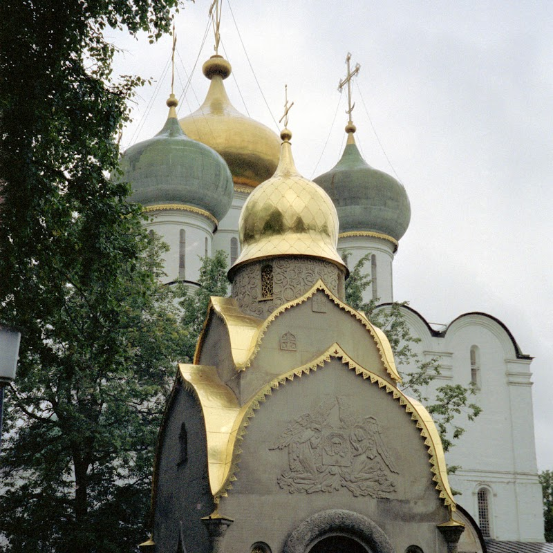 Moscow_28 Moscow Church.jpg