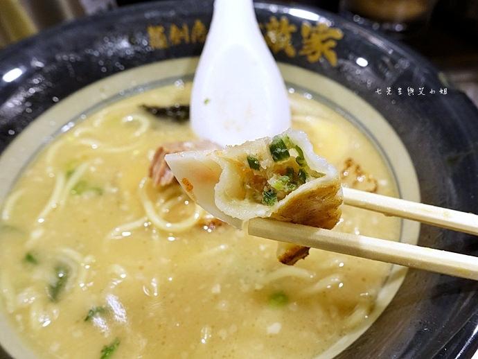 27 東京美食 池袋無敵家 麵創坊