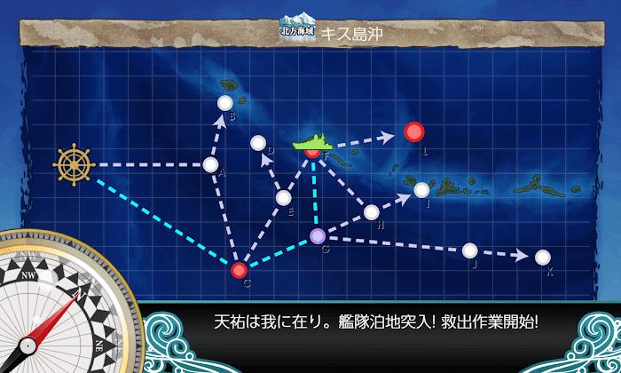 艦これ_2期_3-2_004.png