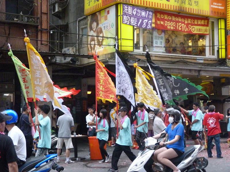 Ming Sheng Gong à Xizhi (New Taipei City) - P1340188.JPG