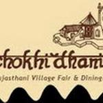 chokhidhani-hotelmanagement.JPG